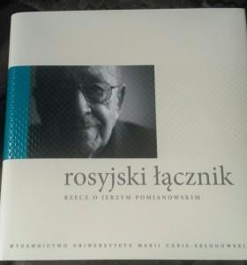 pomianowski 222_1